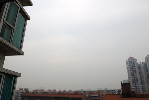 Shenzhen im Smog