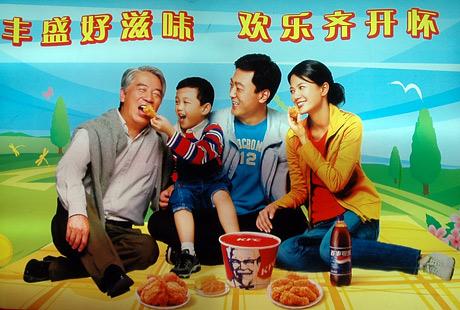 Chinesische Werbung