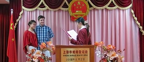 Heiraten im Shanghaier Standesamt