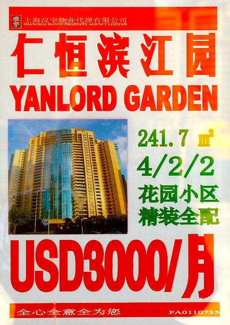 Shanghai guenstige mietwohnung for Billig wohnen